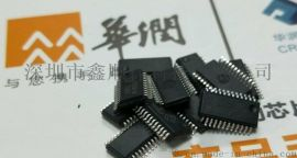 华润矽威多节锂电保护芯片PT6005