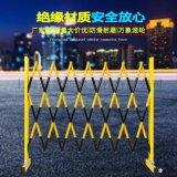 广州玻璃钢安全围栏 可伸缩可移动电力防护栏定做