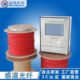 感温光纤 分布式光纤测温主机 光纤测温系统