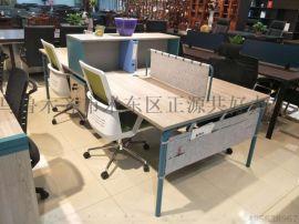 办公家具,员工桌椅,厂家直销