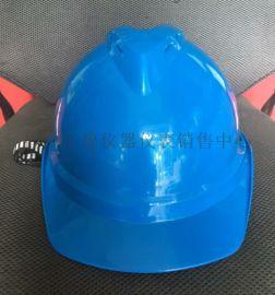 延安玻璃鋼安全帽