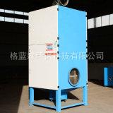 徐州金屬打磨吸塵機,工業拋光濾筒除塵器單機