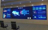 貴州LED顯示屏 室內顯示屏 室內全彩屏