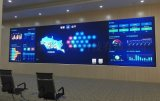 贵州LED显示屏 室内显示屏 室内全彩屏