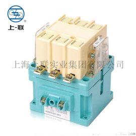 上海人民交流接触器,上联 CJ20-63A