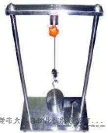 電線絕緣緊密度試驗裝置UL1581