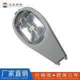 LED路灯30W50瓦路灯头外壳成品中山路灯厂家