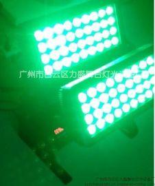 户外防水投光灯 120颗全彩四合一 LED城市之光