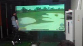 高尔夫室内模拟器