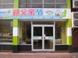 广东汉堡店商铺门,厂家定制商铺推拉门