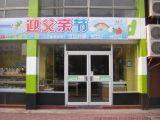 廣東漢堡店商鋪門,廠家定製商鋪推拉門