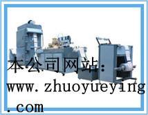 全自动卷对卷网版印刷机,丝印机,网印机