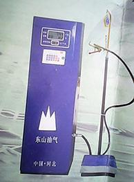 液化气充装机 液化气灌装秤 液化气灌装机 液化气电子称