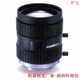 50mmcomputar工业镜头