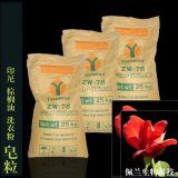 印尼棕櫚油洗衣粉皁粒