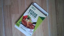 食品包装设计,郑州食品包装设计,郑州食品包装盒设计印刷