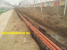 重庆pvc红泥管,pvc电力电缆护套管