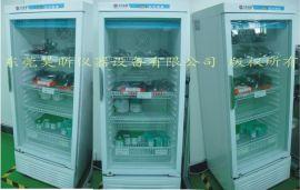 昊昕仪器HX-T系列锡膏存储冷柜