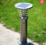 平超照明科技LED太阳能户外草坪灯