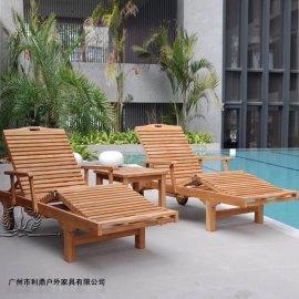 **酒店实木躺椅沙滩椅供应商