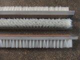 慶欣源 條刷 塑料絲條刷 尼龍絲條刷