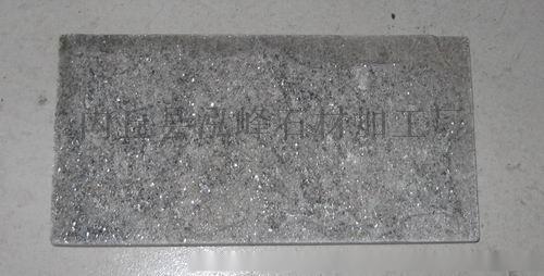 邢台蘑菇石、邢台文化石、邢台板岩 15832914399