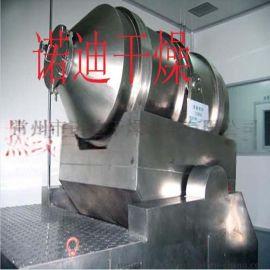 诺迪专业制造EYH二维运动混合机 混合设备 价格优惠