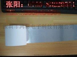 光银拉丝铭牌贴纸G7050 SP-L70050S