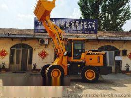 小铲车型号|四驱铲车报价|宁津金宏机械专业定做小型铲车
