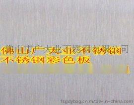 广东海丰县304不锈钢拉丝板供应1.08*1219*2438