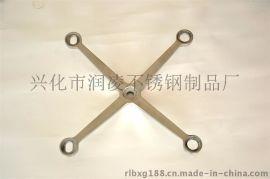 201不锈钢接驳件/300系列接驳件批发,润凌厂家低价供应质量保证