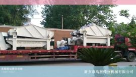 振动筛设备,GFVD型干排筛,新乡高服精煤脱水筛