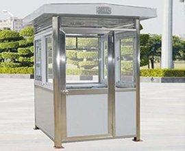 新款HJ-001不锈钢岗亭