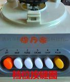 跑江湖什么最好卖 多功能料理机 家用榨汁机