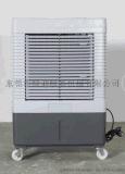 4500風量冷氣扇 水風扇批發 冷風扇廠家 製冷風扇