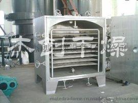 厂家直销静态真空干燥机 方形真空烘干机