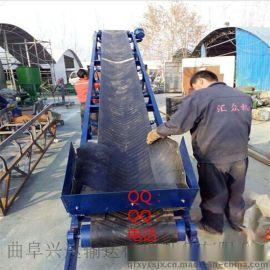 供应爬坡皮带输送机 小麦装车皮带输送机 加宽皮带输送机y2