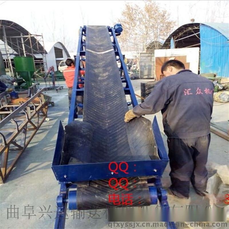供應爬坡皮帶輸送機 小麥裝車皮帶輸送機 加寬皮帶輸送機y2