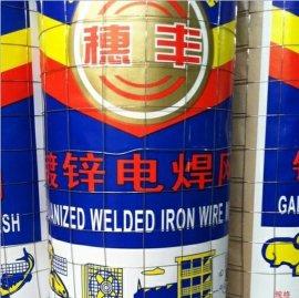 广州鹏洋筛网公司供应穗丰牌16*3/4*3电焊网