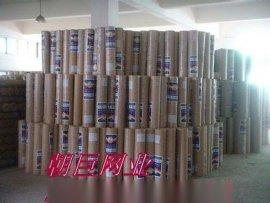 北京电焊网、北京外墙保温网、北京建筑电焊网