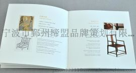 宁波红木家具样本手册设计 红木椅宣传册设计 红木家居画册设计