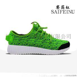 Y3夏季潮鞋韩版透气帆布板鞋男鞋椰子飞织运动鞋男士休闲鞋跑步鞋
