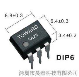 供應AA26(TOWARD)繼電器  光耦合
