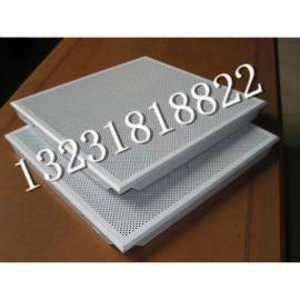 300*300铝板饰面工程吊顶铝扣板施工工艺