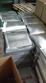 【廠家直銷】彩色信封氣泡袋 銀色鍍鋁膜復合氣泡信封袋 防水防震 保溫氣囊袋 可加印任意LOGO