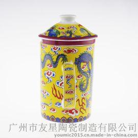 广州厂家现货库存批发 带盖茶隔杯龙纹图案茶隔水杯 低价处理