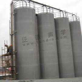 风机噪声治理 **应用化工有限大型风机噪音治理工程 消声器