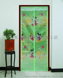 印花防蚊磁性软纱门,广东磁性纱窗
