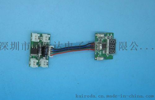 直流LED數碼管顯示定時調溫控制板PCB電路板線路板開發設計