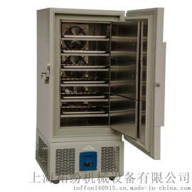 轴承冷冻箱TF-40-938-LA
